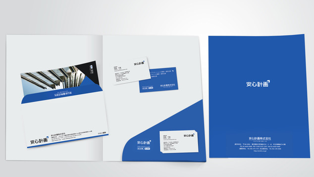 Stationary_Design