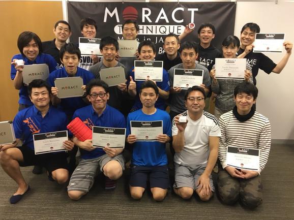 2018.1.25MORACTテクニックセミナー東京開催!
