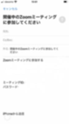スクリーンショット 2020-05-21 13.13.28 (1).png