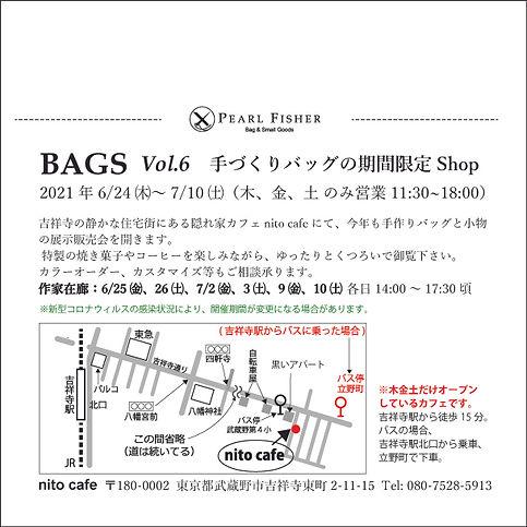 改訂版nito cafe 2021 Square 裏b.jpg