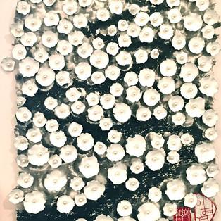 """""""25.Petit chemin infini 2017 """" Hanji.Muk.Aluminium émaillé 27 x 27 cm 900 €"""