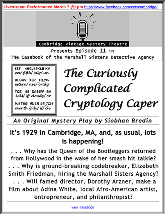cryptography-flyer.png