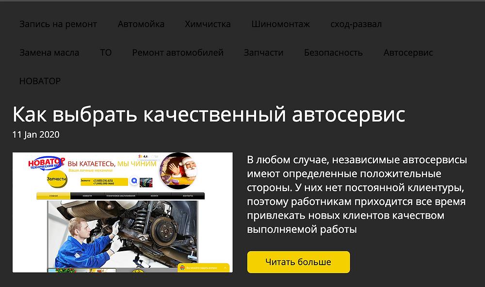 Технический центр НОВАТОР
