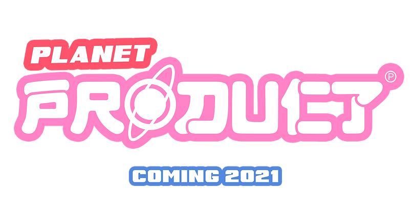 Planet Product Official Logo.png
