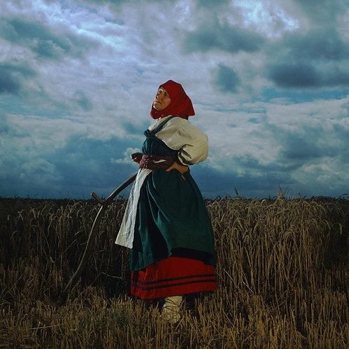 "A Broken Frame - ""The Wheatfield Lady"""