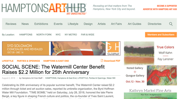 The Watermill Center 2018 Benefit
