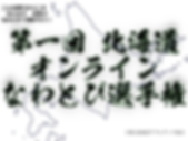 スクリーンショット 2020-05-03 7.52.20.png