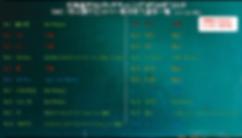 スクリーンショット 2019-10-03 0.06.46.png