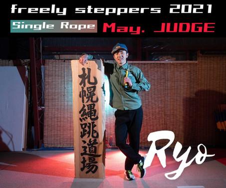 シングルロープ アドバンス部門 総評(Ryo)