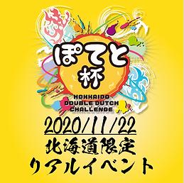 スクリーンショット 2020-09-10 20.27.44.png