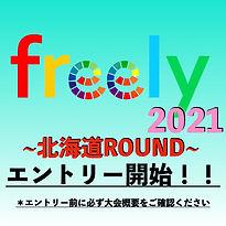freely2021