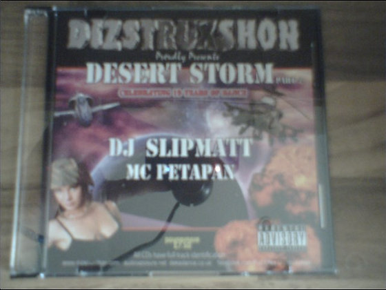 DJ Slipmatt & PetaPan - Dizstruxshon 19th Birthday