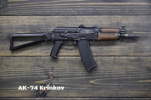 AK-74 Krinkov
