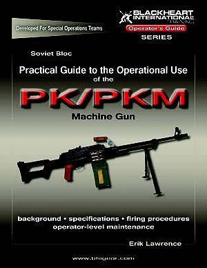 PKM Operation Guide