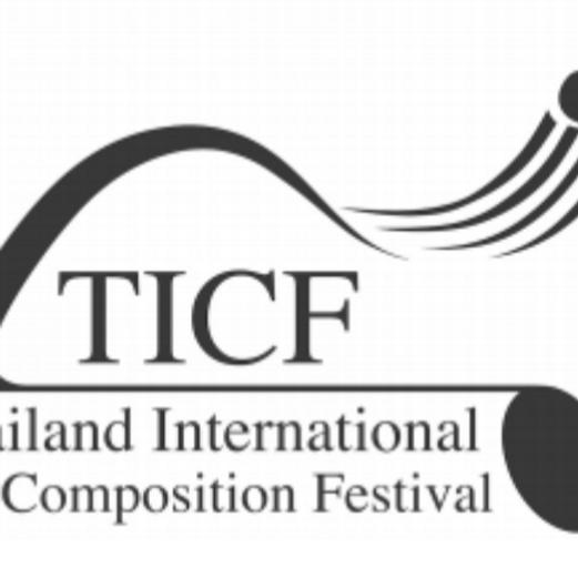 Thailand International Composition Fest