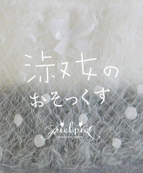 osox02_03