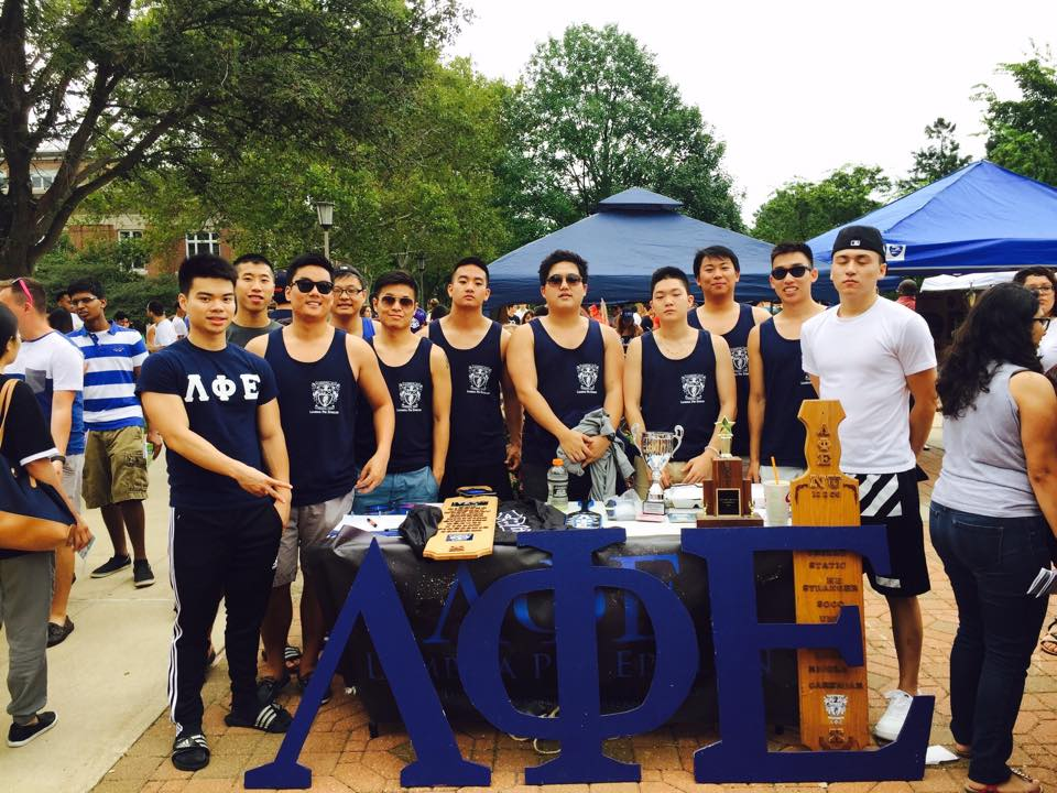 Lambda Phi Epsilon International