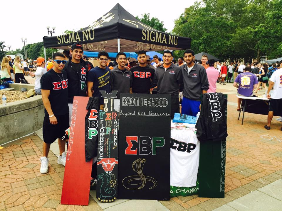 Sigma Beta Rho Multicultural