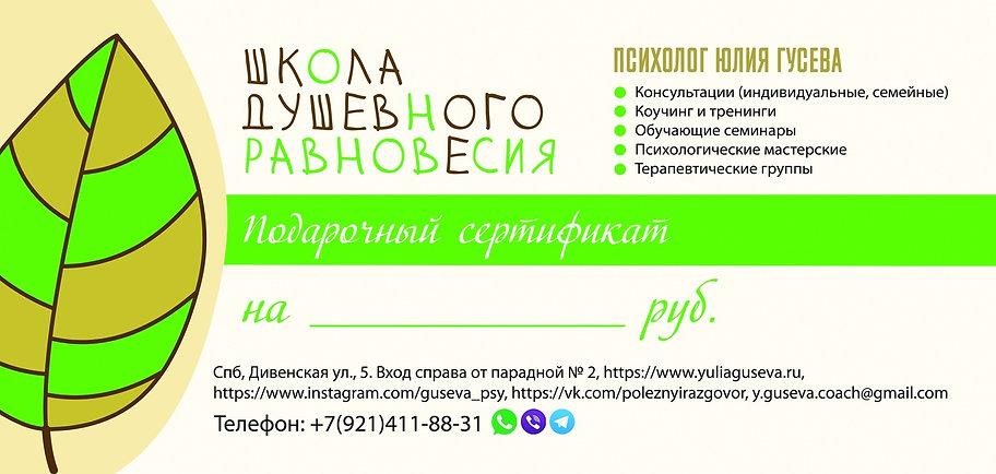 atTXEfd035Y.jpg