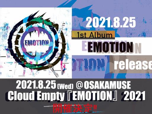 Cloud Empty 1st Fullアルバム『EMOTION』リリース記念イベントの開催が決定