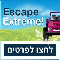 escapextreme.png