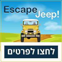 escapejeep.png