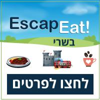 escapeat-meat.png