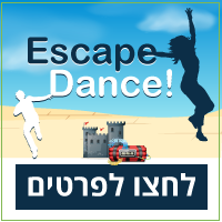 escapedance-מבצר_הבריחה .png