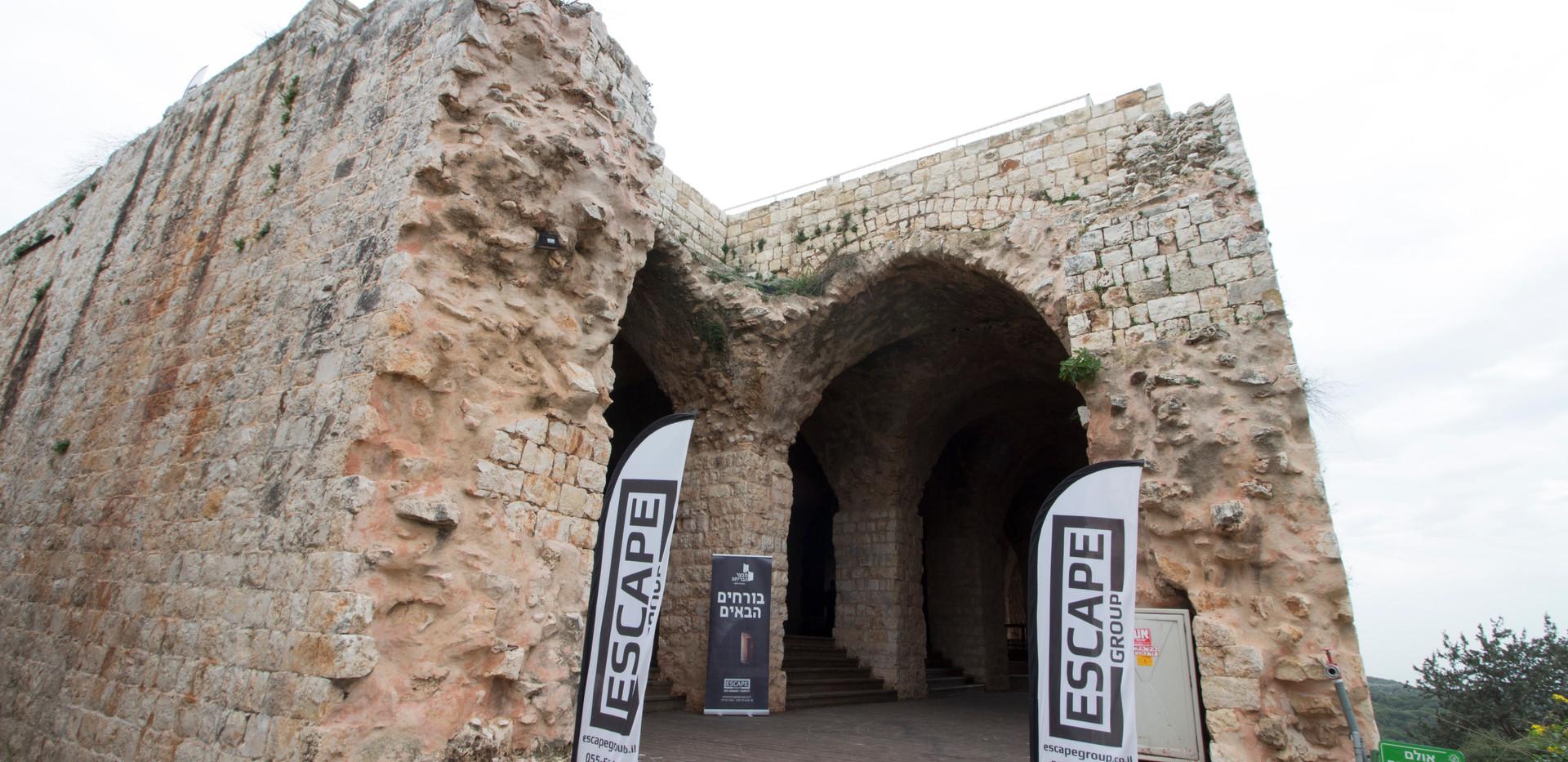 מבצר הבריחה, מבצר יחיעם