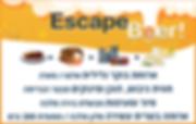 escapebeer-LP.png