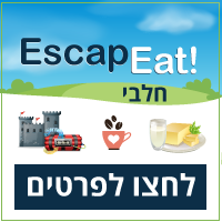 escapeat-dairy.png