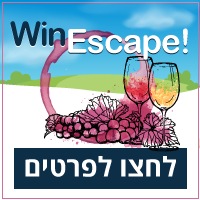 wineescape.png