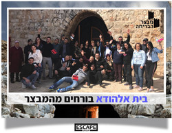 group-pic (14)