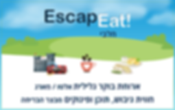 escapeat-dairy-LP.png