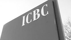 icbc trailer claims.jpg