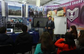 """18-я специализированная выставка """"Образование. Карьера"""""""