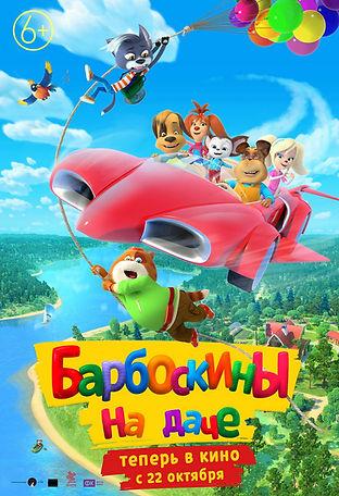 kinopoisk.ru--3558537--o--.jpg