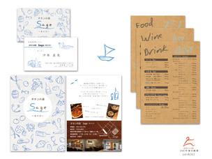 家庭料理とワイン「オカンの店~Sage~」ロゴマーク・名刺・DM・店内の壁画