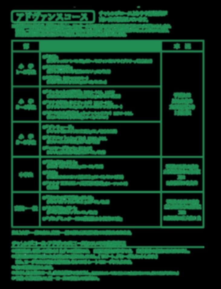 verde2020-10_01.png