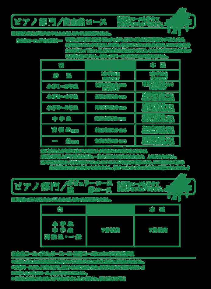 verde2020-08_01.png