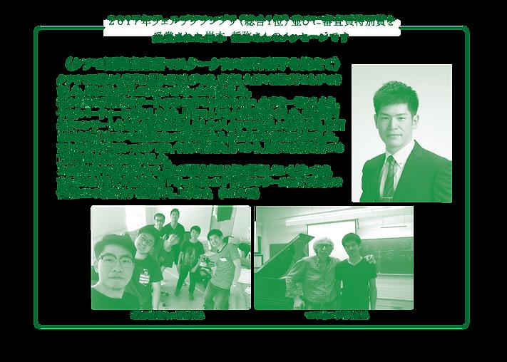 verde2019-07_01.png