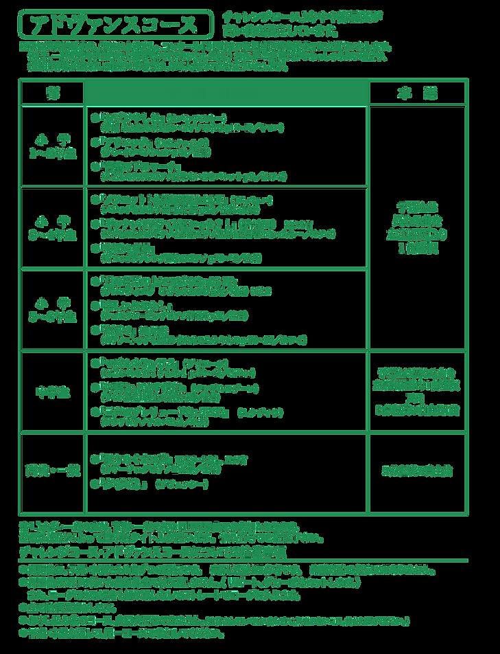verde2021-10_01.png