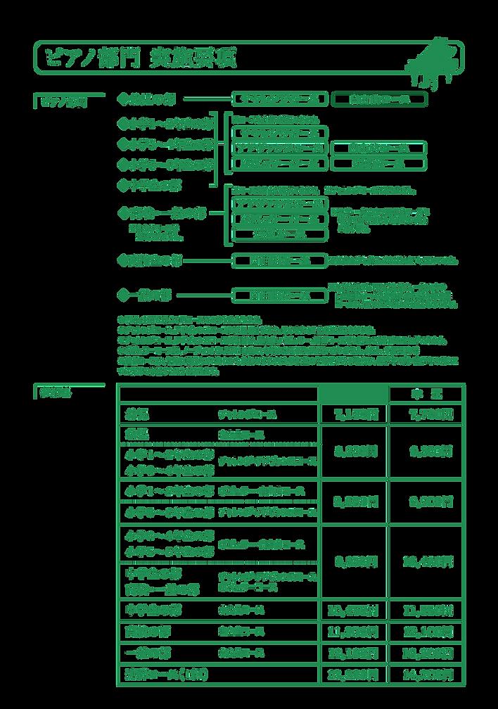 verde2020-03_01.png