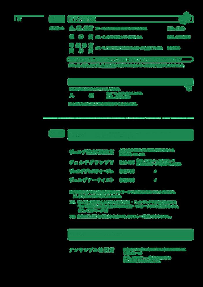 verde2021-05_01.png