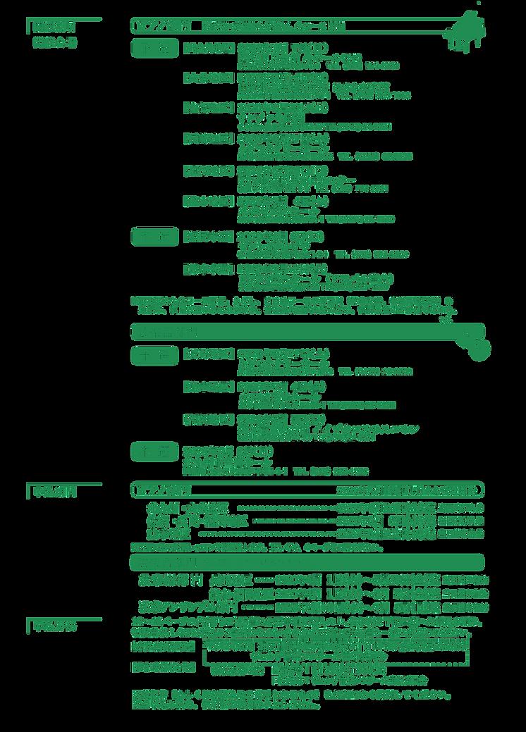 verde2020-02_01.png