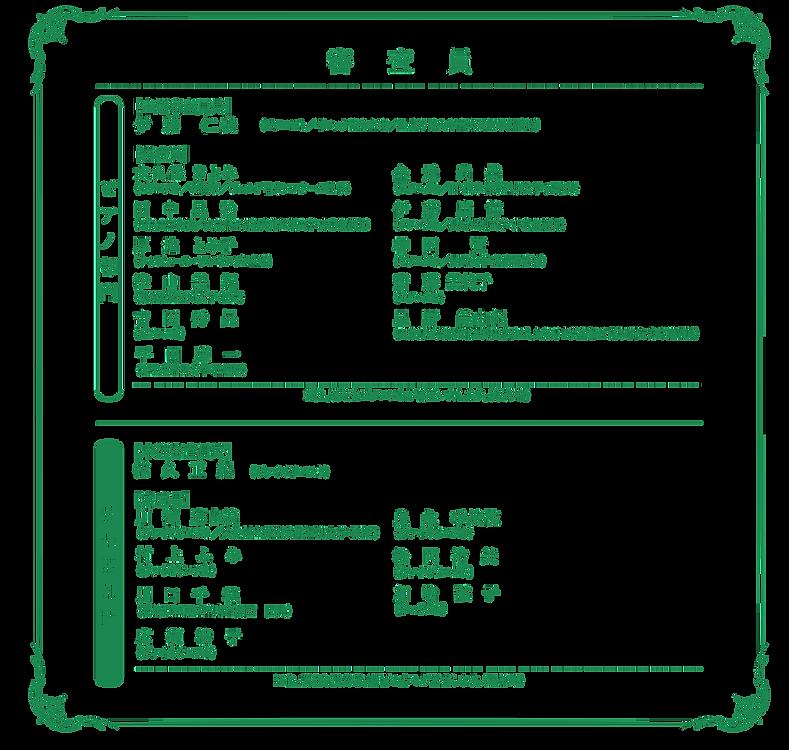 verde2020-12_02.png