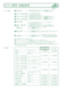 verde2019-03_01.png