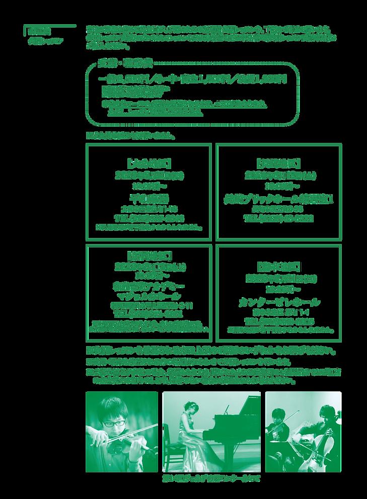 verde2020-04_01.png