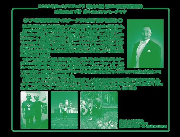 verde2020-07_01.png