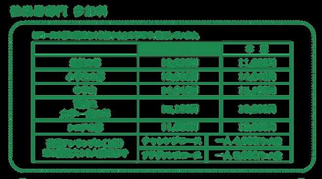 verde2021-12_01.png